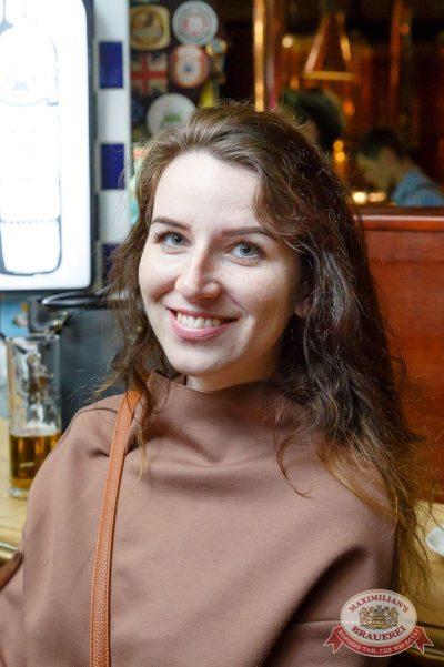 Linda, 12 октября 2017 - Ресторан «Максимилианс» Казань - 36