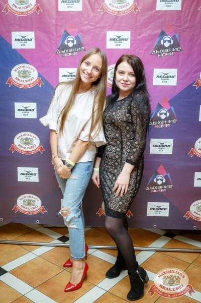 Linda, 12 октября 2017 - Ресторан «Максимилианс» Казань - 8