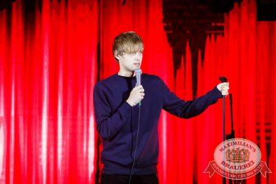 StandUp: Дмитрий Романов и Ваня Усович, 18 октября 2017 - Ресторан «Максимилианс» Казань - 1