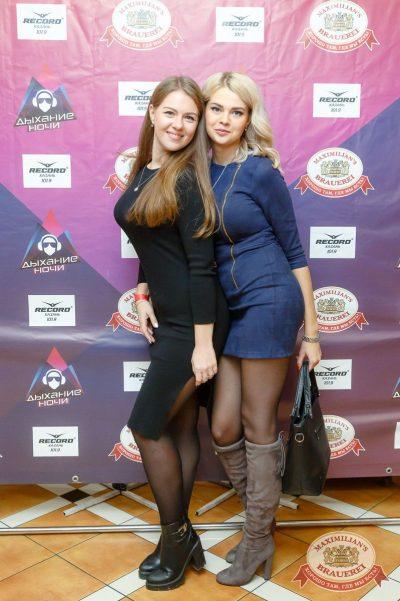 StandUp: Дмитрий Романов и Ваня Усович, 18 октября 2017 - Ресторан «Максимилианс» Казань - 13