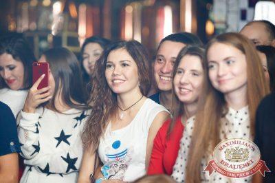 StandUp: Дмитрий Романов и Ваня Усович, 18 октября 2017 - Ресторан «Максимилианс» Казань - 14