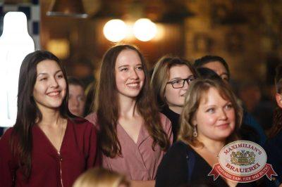 StandUp: Дмитрий Романов и Ваня Усович, 18 октября 2017 - Ресторан «Максимилианс» Казань - 16