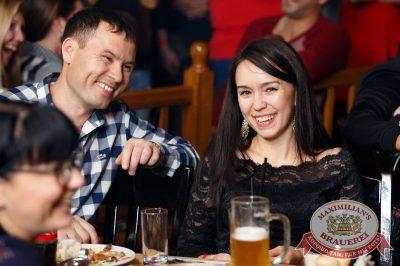 StandUp: Дмитрий Романов и Ваня Усович, 18 октября 2017 - Ресторан «Максимилианс» Казань - 18