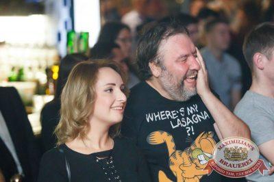 StandUp: Дмитрий Романов и Ваня Усович, 18 октября 2017 - Ресторан «Максимилианс» Казань - 19