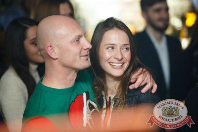 StandUp: Дмитрий Романов и Ваня Усович, 18 октября 2017 - Ресторан «Максимилианс» Казань - 20