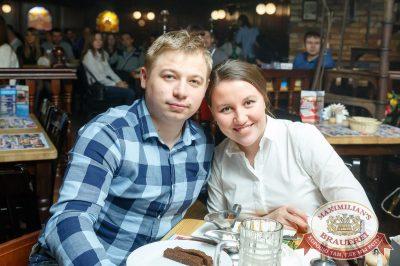 StandUp: Дмитрий Романов и Ваня Усович, 18 октября 2017 - Ресторан «Максимилианс» Казань - 21