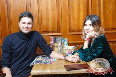 StandUp: Дмитрий Романов и Ваня Усович, 18 октября 2017 - Ресторан «Максимилианс» Казань - 22