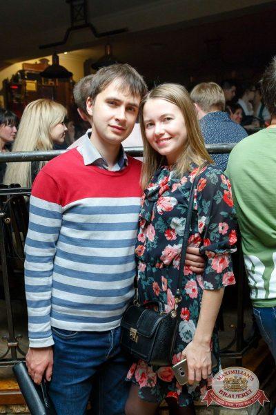 StandUp: Дмитрий Романов и Ваня Усович, 18 октября 2017 - Ресторан «Максимилианс» Казань - 24