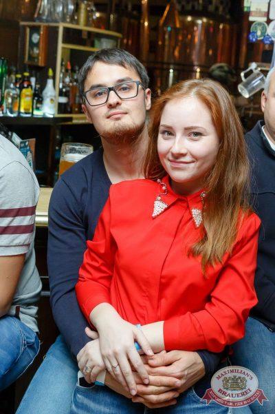 StandUp: Дмитрий Романов и Ваня Усович, 18 октября 2017 - Ресторан «Максимилианс» Казань - 25