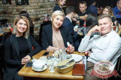 StandUp: Дмитрий Романов и Ваня Усович, 18 октября 2017 - Ресторан «Максимилианс» Казань - 26