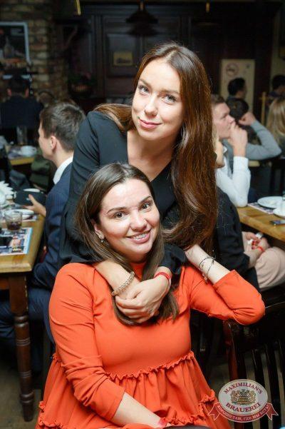 StandUp: Дмитрий Романов и Ваня Усович, 18 октября 2017 - Ресторан «Максимилианс» Казань - 30