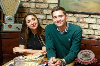StandUp: Дмитрий Романов и Ваня Усович, 18 октября 2017 - Ресторан «Максимилианс» Казань - 31