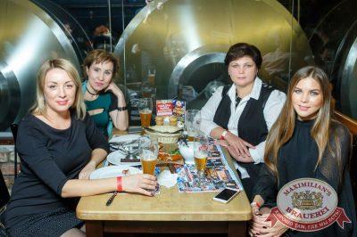StandUp: Дмитрий Романов и Ваня Усович, 18 октября 2017 - Ресторан «Максимилианс» Казань - 32