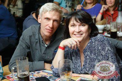 StandUp: Дмитрий Романов и Ваня Усович, 18 октября 2017 - Ресторан «Максимилианс» Казань - 35