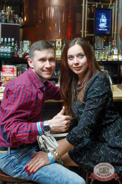 StandUp: Дмитрий Романов и Ваня Усович, 18 октября 2017 - Ресторан «Максимилианс» Казань - 37