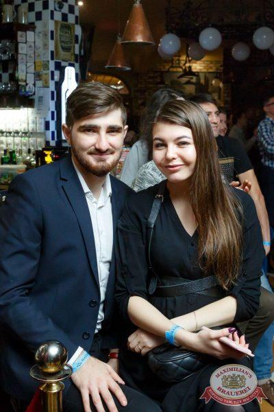 StandUp: Дмитрий Романов и Ваня Усович, 18 октября 2017 - Ресторан «Максимилианс» Казань - 38