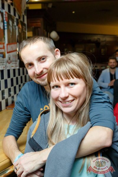 StandUp: Дмитрий Романов и Ваня Усович, 18 октября 2017 - Ресторан «Максимилианс» Казань - 39