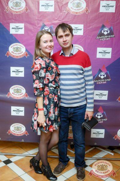 StandUp: Дмитрий Романов и Ваня Усович, 18 октября 2017 - Ресторан «Максимилианс» Казань - 9
