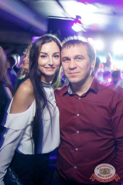 «Дыхание ночи»: Dj Baur (Москва), 20 октября 2017 - Ресторан «Максимилианс» Казань - 25