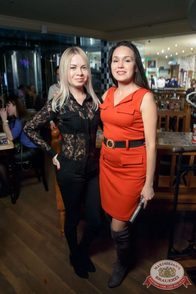 «Дыхание ночи»: Dj Baur (Москва), 20 октября 2017 - Ресторан «Максимилианс» Казань - 33