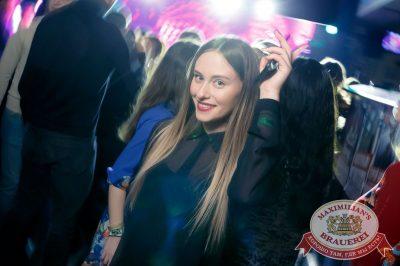 «Дыхание ночи»: Dj Baur (Москва), 20 октября 2017 - Ресторан «Максимилианс» Казань - 36