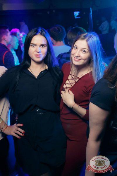«Дыхание ночи»: Dj Baur (Москва), 20 октября 2017 - Ресторан «Максимилианс» Казань - 40