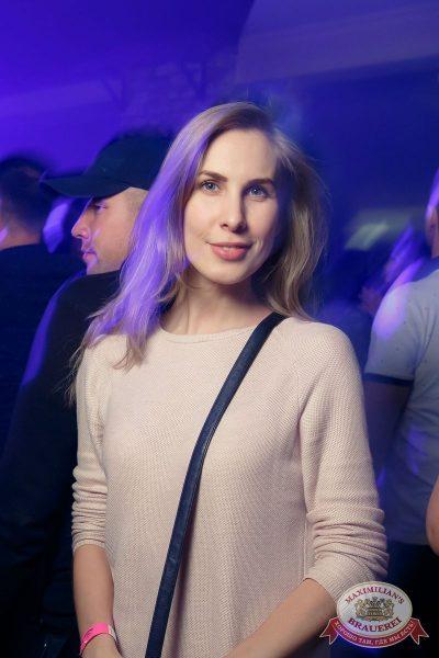 «Дыхание ночи»: Dj Baur (Москва), 20 октября 2017 - Ресторан «Максимилианс» Казань - 42