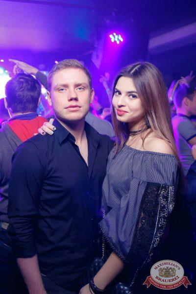 «Дыхание ночи»: Dj Baur (Москва), 20 октября 2017 - Ресторан «Максимилианс» Казань - 45