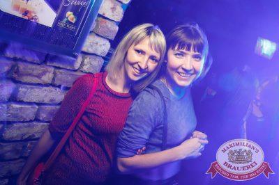 «Дыхание ночи»: Dj Baur (Москва), 20 октября 2017 - Ресторан «Максимилианс» Казань - 46