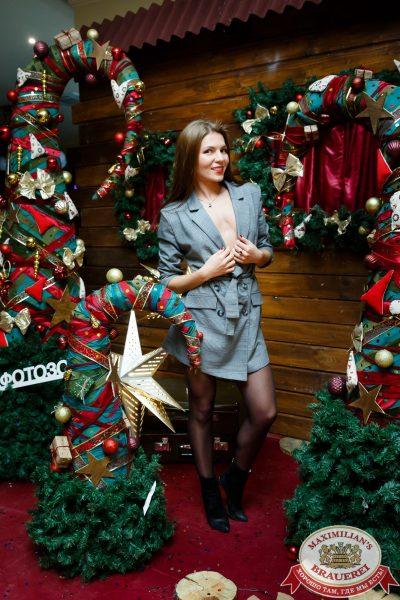 Art сейшн. Презентация ресторана «Максимилианс», 1 ноября - Ресторан «Максимилианс» Казань - 00018