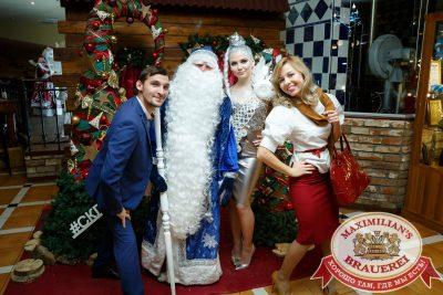 Art сейшн. Презентация ресторана «Максимилианс», 1 ноября - Ресторан «Максимилианс» Казань - 00020