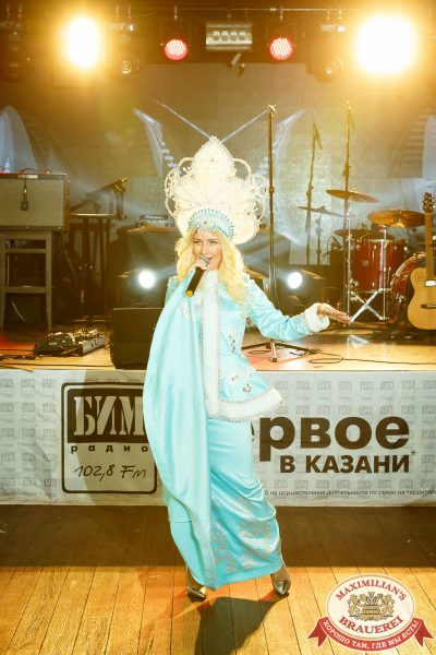 Art сейшн. Презентация ресторана «Максимилианс», 1 ноября - Ресторан «Максимилианс» Казань - 00031