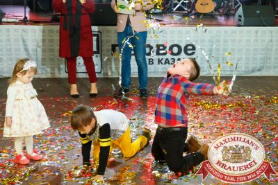 Art сейшн. Презентация ресторана «Максимилианс», 1 ноября - Ресторан «Максимилианс» Казань - 00035