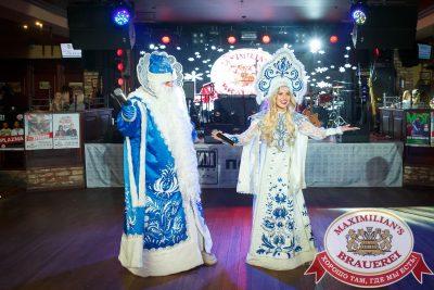 Art сейшн. Презентация ресторана «Максимилианс», 1 ноября - Ресторан «Максимилианс» Казань - 00045