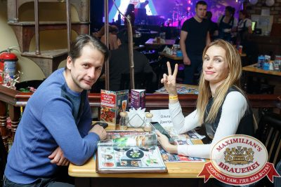 Art сейшн. Презентация ресторана «Максимилианс», 1 ноября - Ресторан «Максимилианс» Казань - 00050