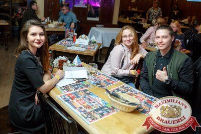 Art сейшн. Презентация ресторана «Максимилианс», 1 ноября - Ресторан «Максимилианс» Казань - 00052