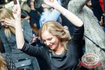 Света, 2 ноября 2017 - Ресторан «Максимилианс» Казань - 12
