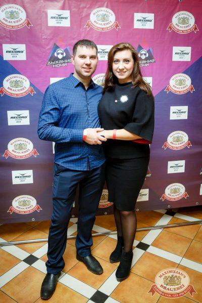 Света, 2 ноября 2017 - Ресторан «Максимилианс» Казань - 14