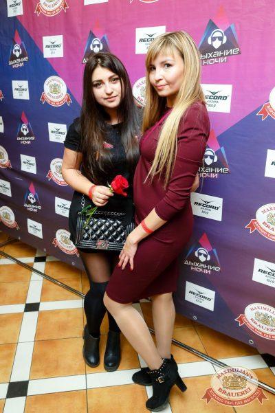 Света, 2 ноября 2017 - Ресторан «Максимилианс» Казань - 16