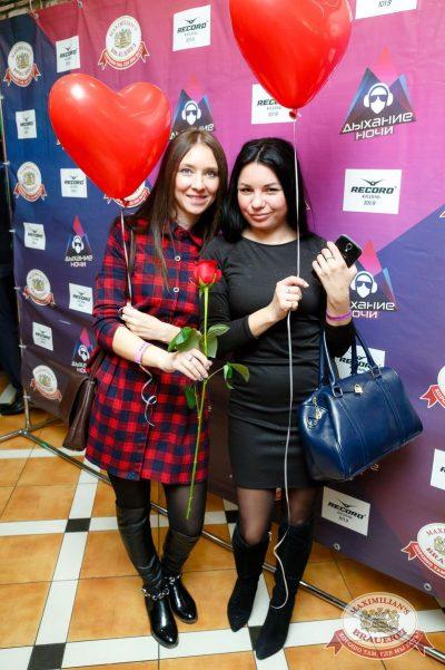 Света, 2 ноября 2017 - Ресторан «Максимилианс» Казань - 17