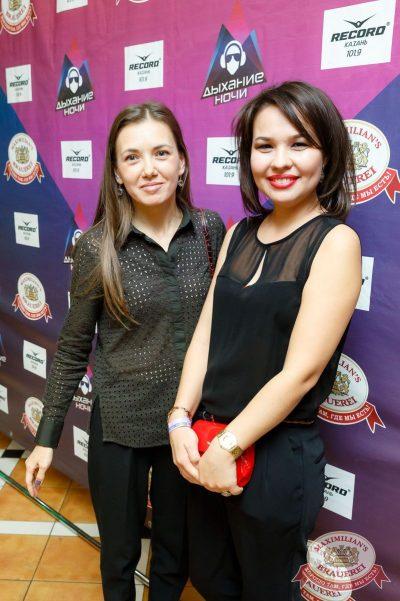 Света, 2 ноября 2017 - Ресторан «Максимилианс» Казань - 19