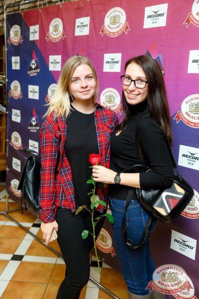 Света, 2 ноября 2017 - Ресторан «Максимилианс» Казань - 20