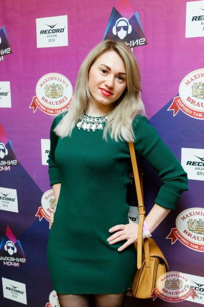 Света, 2 ноября 2017 - Ресторан «Максимилианс» Казань - 21