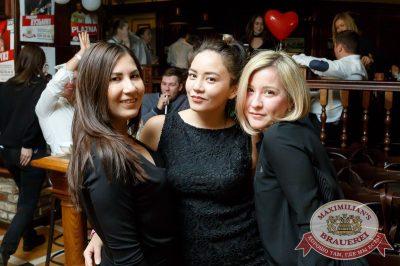 Света, 2 ноября 2017 - Ресторан «Максимилианс» Казань - 23