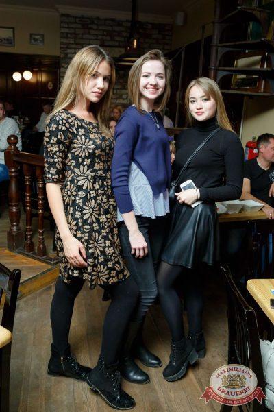 Света, 2 ноября 2017 - Ресторан «Максимилианс» Казань - 24
