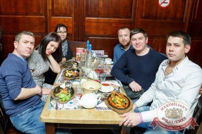 Света, 2 ноября 2017 - Ресторан «Максимилианс» Казань - 25