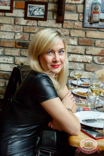 Света, 2 ноября 2017 - Ресторан «Максимилианс» Казань - 26