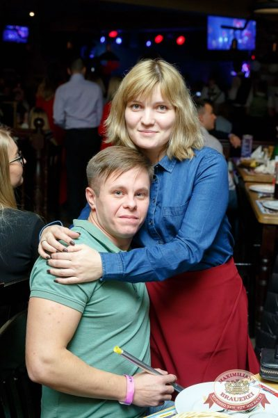 Света, 2 ноября 2017 - Ресторан «Максимилианс» Казань - 27