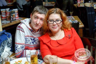 Света, 2 ноября 2017 - Ресторан «Максимилианс» Казань - 29