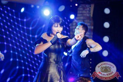 Света, 2 ноября 2017 - Ресторан «Максимилианс» Казань - 3